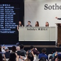 Auction Scene_Sotheby's HK Spring 2017_CTF Pink Star (4 April)